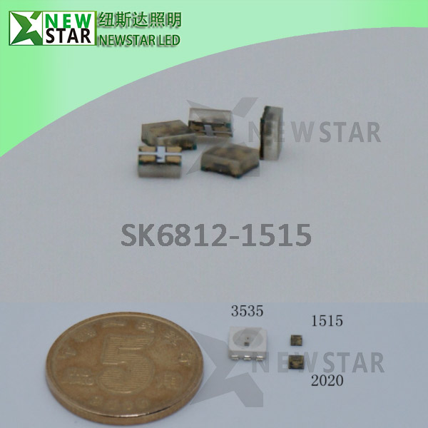SK6812 1515 RGB Pixel LED chip-1